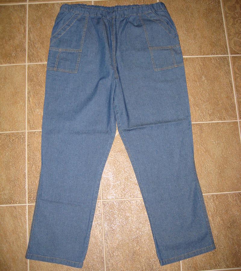 10e7fcd7025 Nadměrné kalhoty s gumou dámské i pánské - nadměrné velikosti ...